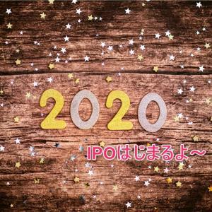 2020年のIPOスタートします。今年も当選目指してコツコツと。SBIポイント保有数は?