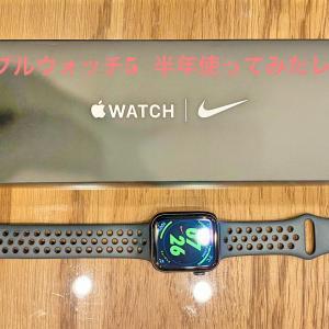 【仕事使いのサラリーマン視点で解説】Apple Watch Series5レビュー