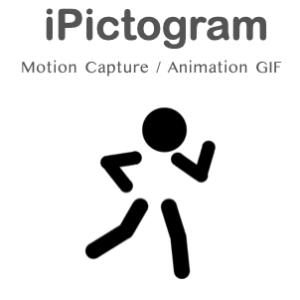iOSアプリ「iPictogram」を公開しました!