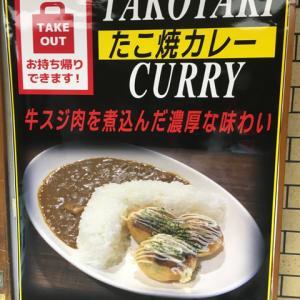 きじ 梅田食堂街お好み焼き