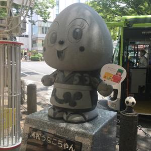 結結(YuiYui) 沖縄料理(浦和)