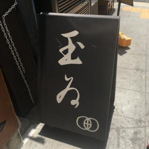 玉ゐ (日本橋本店)