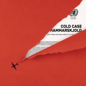 誰がハマーショルドを殺したか