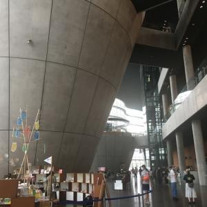 散歩 新国立美術館