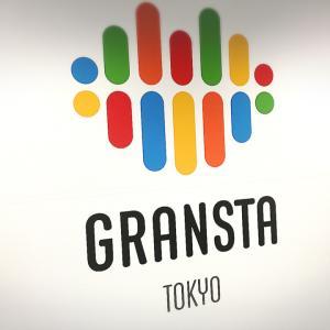 GRANSTA (東京駅)