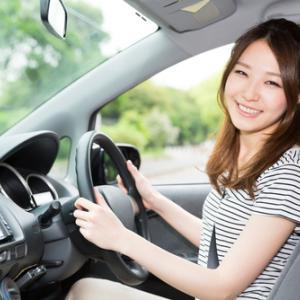 「半日からの自動車保険」評判は?「絶対失敗したくない」一心で調べまくって申し込みした結果
