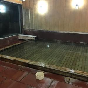 伊東温泉 游心楼山へいのお風呂。