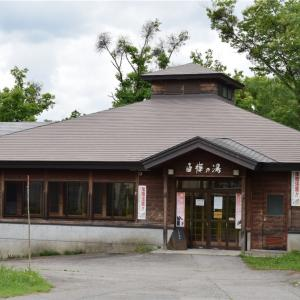 夏のたかつえスキー場。