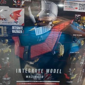 インテグレートモデル マジンガーZを購入。
