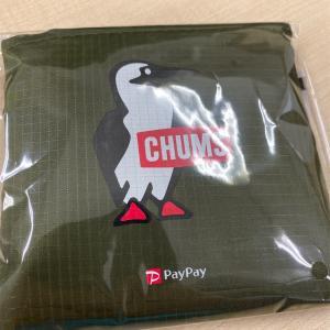 チャムスのエコバッグを貰いました。