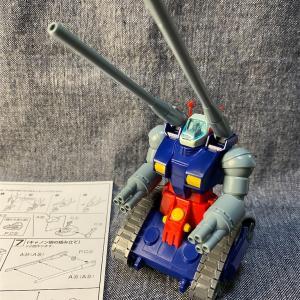 HGUC 1/144 RX-75 ガンタンクを作りました、その2。