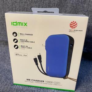 モバイルバッテリーと充電器を一つにしたものを買いました。
