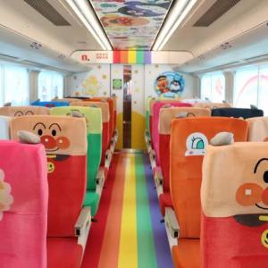 JR四国アンパンマン列車♪ ( ♪アンパンマンマーチ )