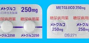 メトホルミンとの「相性」[1]