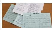 第64回日本糖尿病学会の感想[12] 薬の選択-1