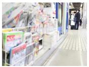 [お知らせ]ブログ別館記事更新:新聞が売っていない