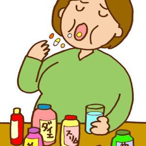 SGLT2阻害薬は「やせ薬」か[1]
