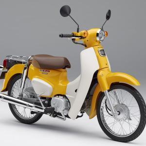 【日本一周】バイクで日本一周するのにおすすめな車種3選!【バイク旅】