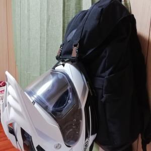【防水バッグ】バイクや自転車の通勤・通学に!KNOX(ノックス)ラックサック レビュー【バイク用品】