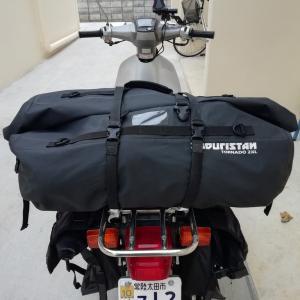 【完全防水】シートバッグ ENDURISTAN(エンデュリスタン)トルネード2 ドラムバッグ レビュー【バイク用品】