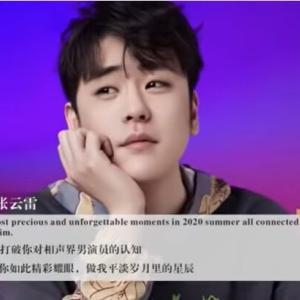 アジアで最もハンサムな顔2020(51位~75位)