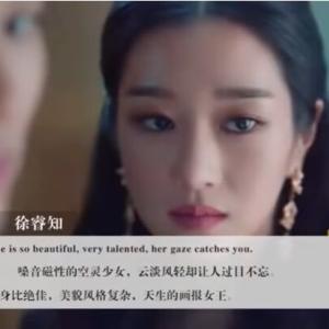 アジアで最も美しい顔2020(26位~50位)