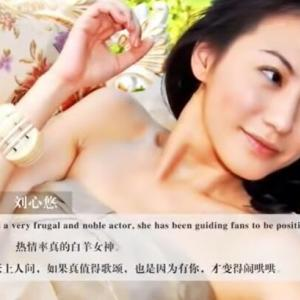 アジアで最も美しい顔2020(51位~75位)