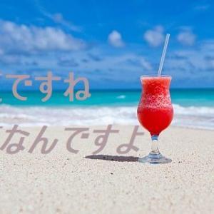 【連絡】夏季休業とご予約・お問合せについて