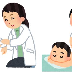 柔道整復師と鍼灸師のダブルライセンスって実際どうなの?費用対効果から考えてみた