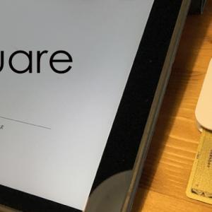 Squareでクレジットカード決済をしよう!!売り上げUPも期待できる!!
