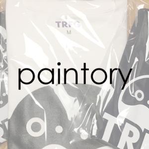 一枚からオリジナルTシャツを制作!!ショップ制作も簡単な「paintory」を使ってみた!!気になるクオリティは!?