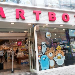【ART BOX】で初めてのお買い物