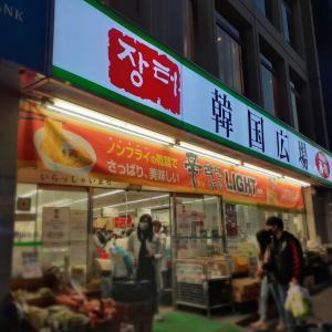 『不要不急の外出』に備える為の人がスゴかった!!!新大久保のスーパー