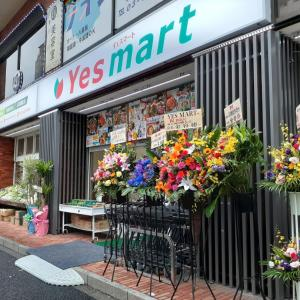 新大久保ニューオープンの『韓国スーパー』