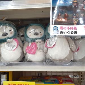 新大久保♡愛の不時着『ペンギンぱたぱた人形』発見!!