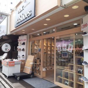 イケメン通りニューオープンの靴屋さん♡2+1