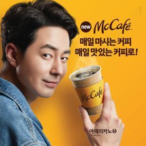 韓国マックカフェに大人イケメン登場♡