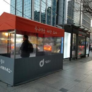 (回想)3月のソウル旅、まだまだ寒かった。と、カフェ巡り