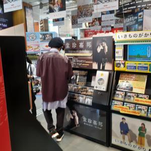 ミーハーネタ!渋谷タワレコでげ、げ、げ、芸能人に遭遇♡