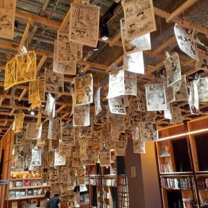 『泊まれる本屋』がコンセプトの韓国っぽい?カフェ