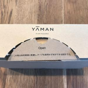 【6630】ヤーマンの優待が今朝届いたよ!