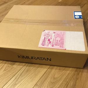 【8107】キムラタンから息子(年中)のリュックや洋服が届きました♪