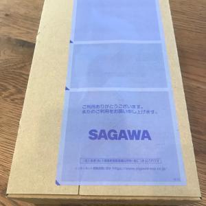 【4925】ハーバーから注文品が到着♪この時期は毎年楽しみにしてる手帳も!
