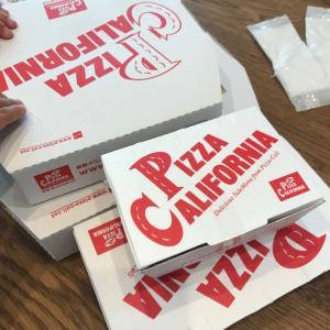【2484】出前館の優待でピザを注文♪