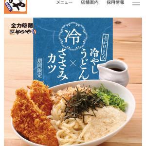かつや・銀だこ・丸亀製麺の社長がテレビに出演♪テレビで紹介された新製品!