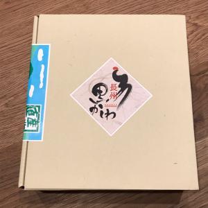 【8167】リテールパートナーズの優待で貰えるぶちうま山口カタログギフトの商品♪黒かしわ。