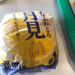 【2702】マクドナルドの優待利用♬濃厚ふわとろ月見バーガー食べました^^