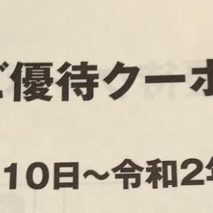 【8107】キムラタン優待で注文♪冬用の子供服。