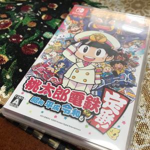 【9831】ヤマダHDの優待利用♬お正月は桃鉄!