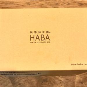 【4925】HABA優待利用でお安くゲット!福袋届きました~!